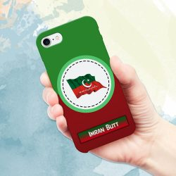 Customized PTI Mobile Cover and Phone Case