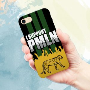 PMLN Mobile Cover and Phone Case Design #4