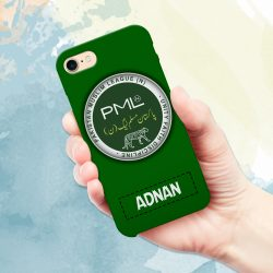 PMLN Mobile Cover and Phone Case - Print Your Name Design #1