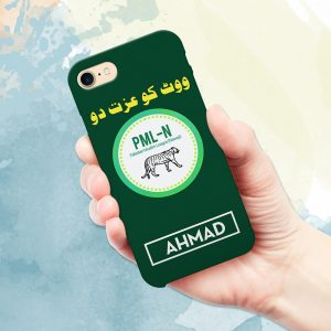 PMLN Mobile Cover and Phone Case - Print Your Name Design #3