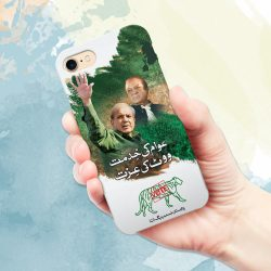 Buy PMLN Mobile Covers Online in Pakistan