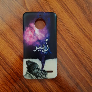 name printed phone case in pakistan