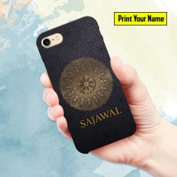 Fancy - Print Your Name Mobile Cover - Design #009