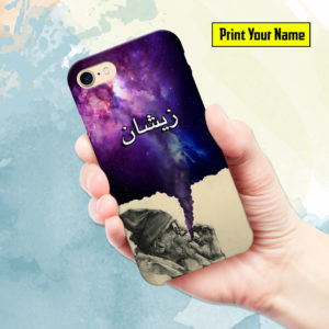 Funky - Print Your Name Mobile Cover - Design #005