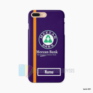 Meezan Bank Mobile Cover
