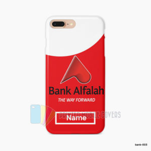 Bank Al-Falah Mobile Cover