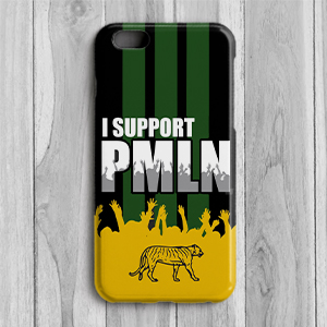 pmln nawaz sharif maryam nawaz mobile covers